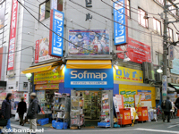 ソフマップ秋葉原中古デジタル・モバイル専門店