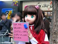 兄顔しずか 『オンナノコのキモチ』で4/23 CDデビュー!