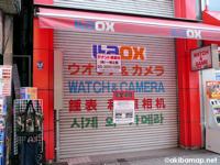 ラオックス ウォッチ&カメラ館