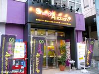 SnappyAuctions (スナッピーオークションズ) 秋葉原本店