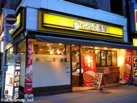カレーハウスCoCo壱番屋(ココイチ) JR秋葉原駅昭和通り口店