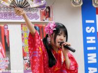 松本香苗デビューCD 『乙女フクザツ。。。大和撫娘』 発売記念イベント