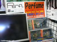 Perfume ファーストツアー ライブDVD 『GAME』 発売