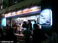 インテルCore i7 プロセッサー記念 深夜販売イベント実施
