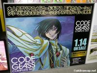 コードギアス・坂本真綾・Berryz工房・野中藍・・・ 1/14発売CDピックアップ