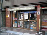 中古OA機器販売の大漁(TAIRYO)が3/15をもって閉店