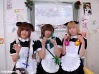 メイド美容室 モエシャン  − 日本初のメイド美容室