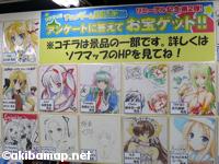 原画家さんの直筆サイン色紙やアニメのアフレコ台本などのお宝ゲット!@ソフマップ
