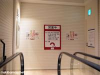 ブックファースト秋葉原店 3/19閉店  跡地には「ユニクロ アキバトリム店(仮)」