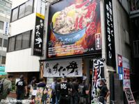 伝説のすた丼屋 秋葉原店 5/22 オープン