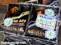 戦国BASARA米販売と「戦国イベントBASARA祭り」@コトブキヤラジオ会館店
