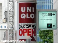 UNIQLO ユニクロアキバトリム店  5/29(金) OPEN