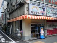 旭光電気 4/10閉店 → 中古パソコンショップ R-ism 5/30 OPEN