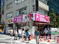 秋葉原クレーン研究所 −UFOキャッチャー・クレーンゲーム専門店