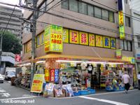 エックス 外神田店  − 玩具・おもしろグッズ・雑貨・メディア