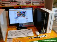 マウスコンピューター 省電力版インテル Core 2 Quad 搭載のスリム型PC「Lm-iS453X」