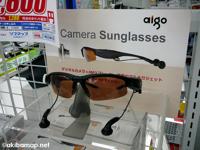 デジカメ&MP3プレーヤー付きサングラス aigo F566+