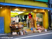 三月兎3号店(仮) オープン