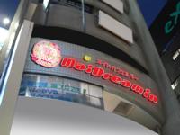 メイドカフェ&バー MaiDreamin(めいどりーみん) さぁど 7/16 グランドオープン