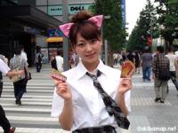 前島祥子さんが秋葉原で「livedoor Blog PRO」クーポンチケットを配布