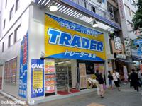 トレーダー 秋葉原本店  − 中古ゲーム・DVD販売/買取