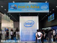 【速報】 Intel in Akiba 2009 Summer 第1日目レポート
