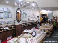 珠結屋  − 紐と天然石アクセサリーのお店