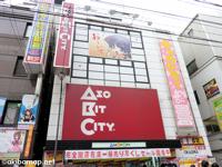 アソビットキャラシティ&ゲームシティの2店舗が閉店へ・ホビーシティは改装予定