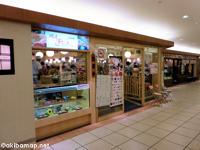 つきじ喜代村 廻るすしざんまいAKIBA店8階 − 回転寿司