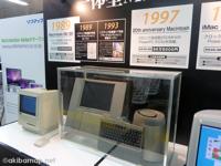 一体型Mac&ソフマップMac専門店の歴史の展示コーナー@JR秋葉原駅