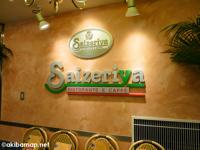 サイゼリヤ アトレヴィ秋葉原店  − イタリアンワイン&カフェレストラン