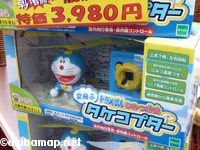秋葉原ぶらぶら探索 9/11(金)