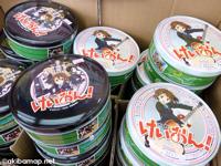 セガ 「けいおん! 放課後! お菓子缶」発売@アソビットホビーシティ