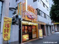 シディーク神田須田町店  − 本格インドカレーショップ