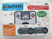新品【FC】Cポケファミ (POKEFAMI) FC互換ポータブル機  (一部箱が傷んでいる場合があります)