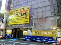 店員にはメイドさんも!「ジーンズメイト24アキバ遊び館」 12/11 OPEN予定