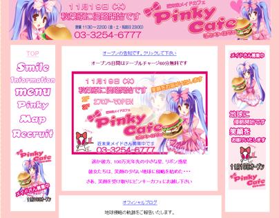 秋葉原 PinkyCafe