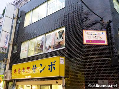 東京GramolousGirl