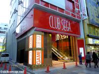 元サトームセン本店にできるCLUB SEGA(クラブセガ) 1階にも看板が付きました