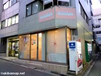 メイドカフェ MistyHeaven(ミスティヘブン) 12/30をもって閉店 → メガネスーツカフェ love-∞(ラブインフィニティ) 1/1プレオープン