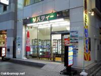 リバティー秋葉原11号店  − ミニカー・鉄道模型・ラジコン・販売買取