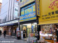リバティ7号店  − 食玩・カプセル・超合金・ガレキ・フィギュア