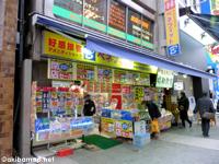 田中無線電機 PC店(本店) ベネフィット 2/28をもって移転のため閉店