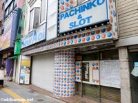 パチンコ&スロット New Aoi(ニューアオイ) 1/14をもって閉店