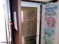 カラオケガーデン 秋葉原店  − カラオケボックス