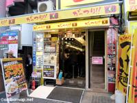 つけ麺風龍 秋葉原店  − 大盛りつけ麺専門店 3/20オープン