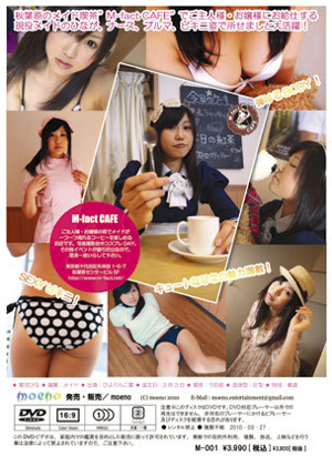 星河ひなのDVD「ぴよりんこ!」発売のお知らせ|ひなたすのぴよりんこblog(・ω・)/