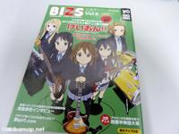 フリーマガジン BIZS AKIHABARA VOL.5 は「2010年オススメ春アニメ総力特集」