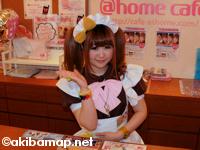 @ほぉ〜むcafe(アットホームカフェ) 本店6F  − メイド喫茶
