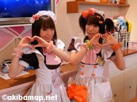 @ほぉ〜むcafe(アットホームカフェ) 本店7F  − メイド喫茶